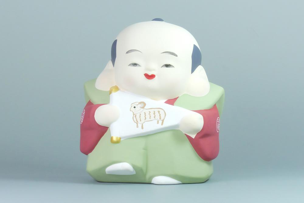福助人形 平成27年度 未年